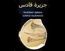 Yazirat Qadis