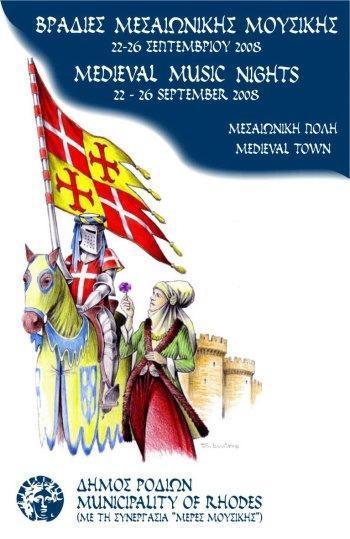 El Festival Medieval de Rodas
