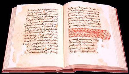 Entre tierra y fe. Los musulmanes en el Reino cristiano de Valencia (1238-1609)
