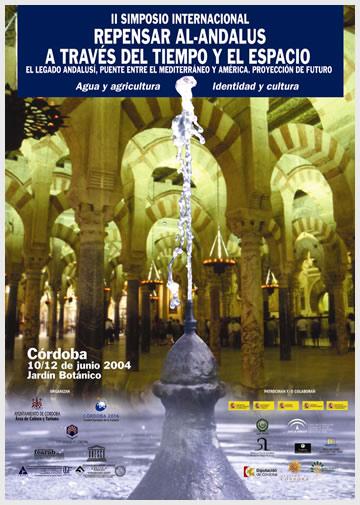 Seminario 'Repensar Al-Ándalus a través del tiempo y el espacio'