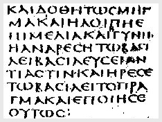 Fragmento del Codex Sinaiticus. s. IV