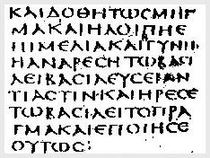 Fragmento del Codex Sinaiticus. s. IV